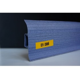 Пластиковый плинтус Идеал комфорт 55х22х2500 с кабель-каналом 024 синий