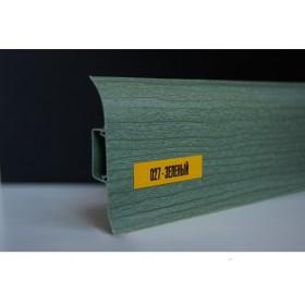 Пластиковый плинтус Идеал комфорт 55х22х2500 с кабель-каналом 027 зеленый