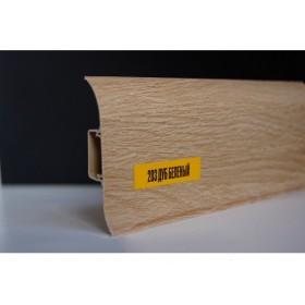 Пластиковый плинтус Идеал комфорт 55х22х2500 с кабель-каналом 203 дуб беленый