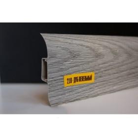 Пластиковый плинтус Идеал комфорт 55х22х2500 с кабель-каналом 210 Дуб Пепельный