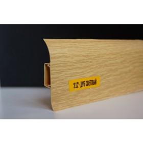 Пластиковый плинтус Идеал комфорт 55х22х2500 с кабель-каналом 212 дуб светлый