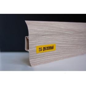 Пластиковый плинтус Идеал комфорт 55х22х2500 с кабель-каналом 215 дуб снежный
