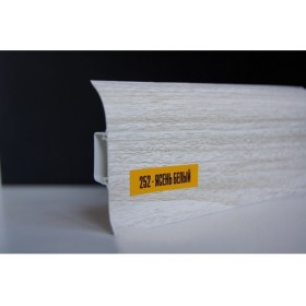 Пластиковый плинтус Идеал комфорт 55х22х2500 с кабель-каналом 252 Ясень белый