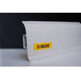 Пластиковый плинтус Идеал комфорт 55х22х2500 с кабель-каналом 253 ясень серый