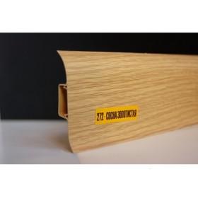 Пластиковый плинтус Идеал комфорт 55х22х2500 с кабель-каналом 272 Сосна золотистая