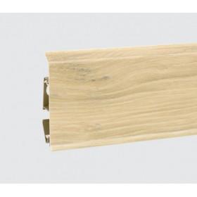 Пластиковый плинтус Korner (Кёрнер) Evo 70 с кабель-каналом 70х20.7х2500 Орех Модерн 25-70-0-015