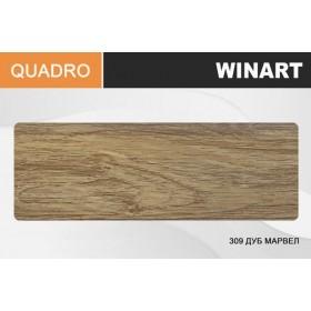 Плинтус Winart QUADRO с кабель-каналом 80х22х2200 Дуб марвел 309