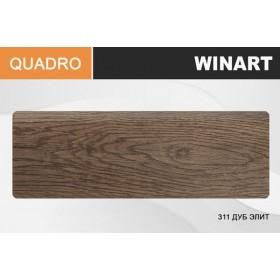 Плинтус Winart QUADRO с кабель-каналом 80х22х2200 Дуб элит 311