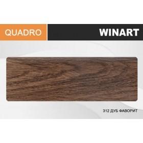 Плинтус Winart QUADRO с кабель-каналом 80х22х2200 Дуб фаворит 312