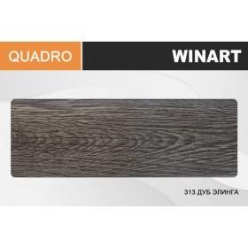 Плинтус Winart QUADRO с кабель-каналом 80х22х2200 Дуб элинга 313
