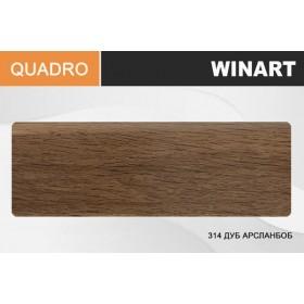 Плинтус Winart QUADRO с кабель-каналом 80х22х2200 Дуб арсланбоб 314