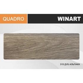 Плинтус Winart QUADRO с кабель-каналом 80х22х2200 Дуб альпака 315