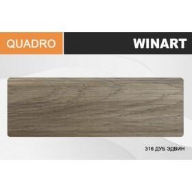 Плинтус Winart QUADRO с кабель-каналом 80х22х2200 Дуб эдвин 316