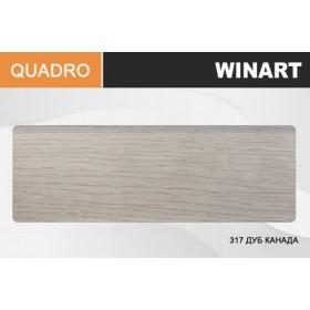 Плинтус Winart QUADRO с кабель-каналом 80х22х2200 Дуб канада 317