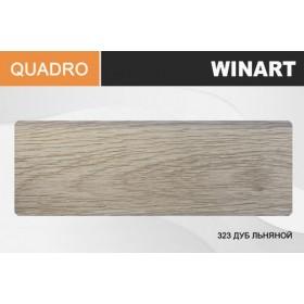 Плинтус Winart QUADRO с кабель-каналом 80х22х2200 Дуб льняной 323