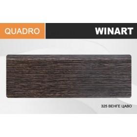 Плинтус Winart QUADRO с кабель-каналом 80х22х2200 Венге цаво 325