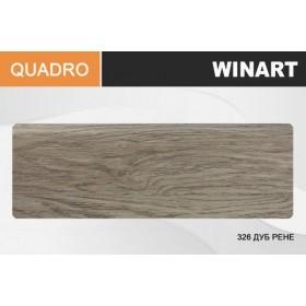 Плинтус Winart QUADRO с кабель-каналом 80х22х2200 Дуб рене 326