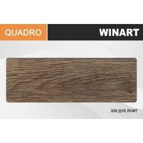 Плинтус Winart QUADRO с кабель-каналом 80х22х2200 Дуб лофт 328