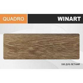 Плинтус Winart QUADRO с кабель-каналом 80х22х2200 Дуб летний 330