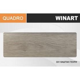 Плинтус Winart QUADRO с кабель-каналом 80х22х2200 Каштан генри 331