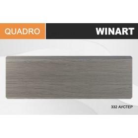 Плинтус Winart QUADRO с кабель-каналом 80х22х2200 Аустер 332