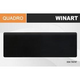 Плинтус Winart QUADRO с кабель-каналом 80х22х2200 Гагат 334