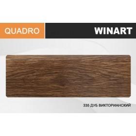 Плинтус Winart QUADRO с кабель-каналом 80х22х2200 Дуб викторианский 335