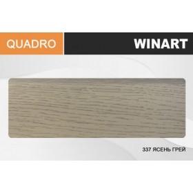Плинтус Winart QUADRO с кабель-каналом 80х22х2200 Ясень грей 337