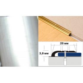 Алюминиевый напольный Порог A0 20х3,8 Без отделки Алюминий