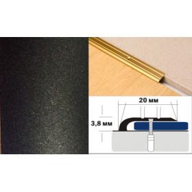 Алюминиевый напольный Порог A0 20х3,8 Крашеный Люкс КР черный металлик