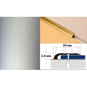 Алюминиевый напольный Порог A0 20х3,8 Крашеный Люкс КР серебро люкс