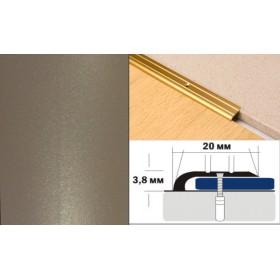 Алюминиевый напольный Порог A0 20х3,8 Крашеный Люкс КР шампань люкс