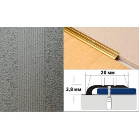 Алюминиевый напольный Порог A0 20х3,8 Крашеный порошковой эмалью Серый мрамор