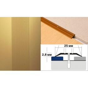 Алюминиевый напольный Порог A1 25х2,8 Анодированный Золото КЕ