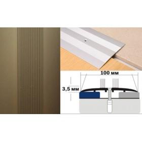 Алюминиевый напольный Порог A10 100х3,5 Анодированный Бронза РЕ