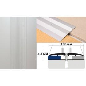 Алюминиевый напольный Порог A10 100х3,5 Анодированный Серебро НЕ