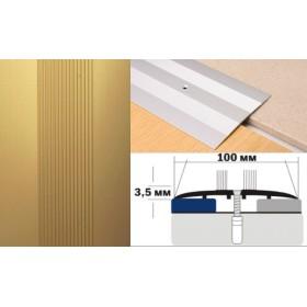 Алюминиевый напольный Порог A10 100х3,5 Анодированный Золото КЕ