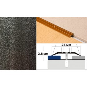Алюминиевый напольный Порог A1 25х2,8 Крашеный порошковой эмалью Алюминиевый антик