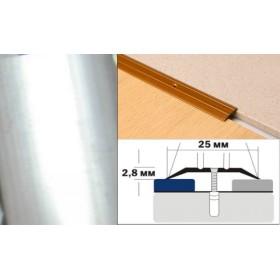 Алюминиевый напольный Порог A1 25х2,8 Без отделки Алюминий