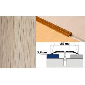 Алюминиевый напольный Порог A1 25х2,8 Декорированный Дуб беленый