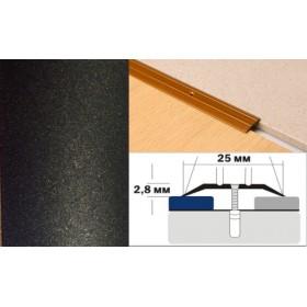 Алюминиевый напольный Порог A1 25х2,8 Крашеный Люкс КР черный металлик