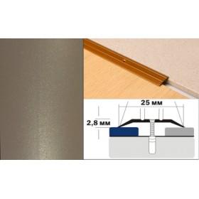 Алюминиевый напольный Порог A1 25х2,8 Крашеный Люкс КР шампань люкс