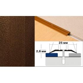 Алюминиевый напольный Порог A1 25х2,8 Крашеный порошковой эмалью Медный антик