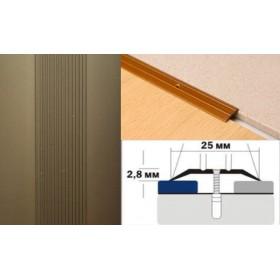 Алюминиевый напольный Порог A1 25х2,8 Анодированный Бронза РЕ