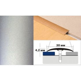 Алюминиевый напольный Порог B1 30х4,2 Крашеный Люкс КР серебро люкс
