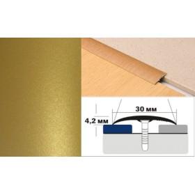 Алюминиевый напольный Порог B1 30х4,2 Крашеный Люкс КР золото люкс