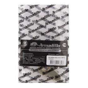 Вставка Armadillo (Армадилло) под шток для CYLINDER WAB-11 Матовая бронза