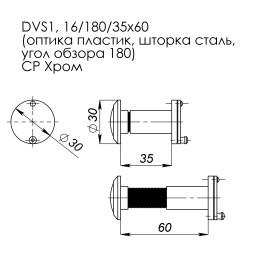 DVS1, глазок, Fuaro (Фуаро) 16/180/35x60 (оптика пластик, шторка сталь, угол обзора 180) CP Хром