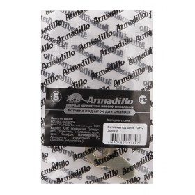 Вставка Armadillo (Армадилло) под шток для CYLINDER AB-7 бронза