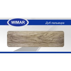 Плинтус Wimar (Вимар), ПВХ, с кабель-каналом 825 Дуб пальмира, 58 мм.